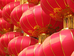 Wuhan, China: Red lanterns closeup