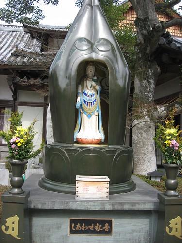 大日寺 Dainichi-ji Temple