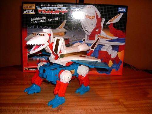Sky Lynx G1 - Encore Reissue