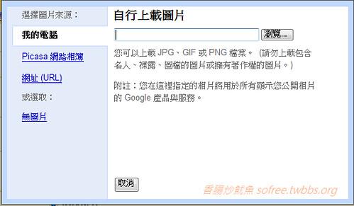 gmail 頭像-2