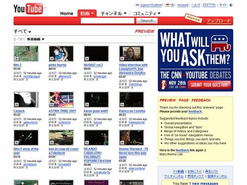 YouTubeデザイン