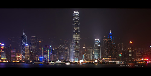 The Classic Hong Kong Pano