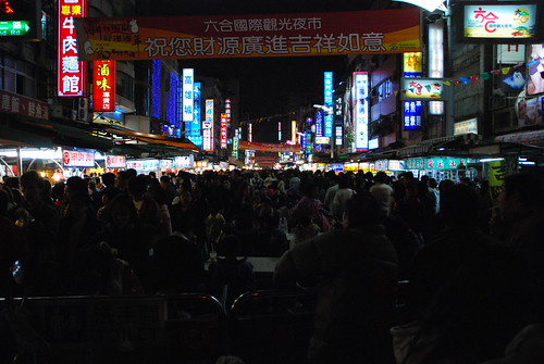 Tourist Night Market, Kaohsiung