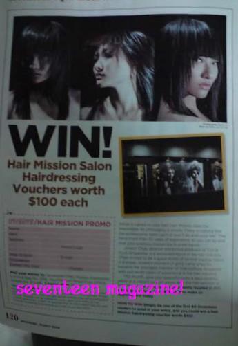 Seventeen Magazine March 08