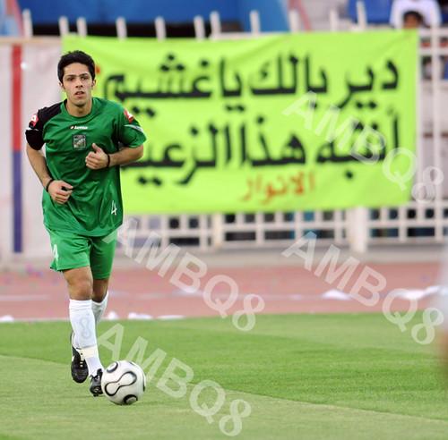 صورلاعبين العربي 2523953348_342c24bbe4