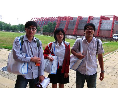 中正大學分析化學技術研討會