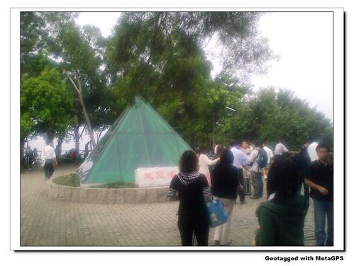 Bijia Shan Scenic Park