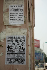 20K / month (YENTHEN) Tags: china shanghai   yenthen