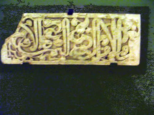 lápida árabe