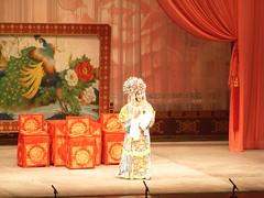 京剧《状元媒》/ Pekin Opera 20080101 2