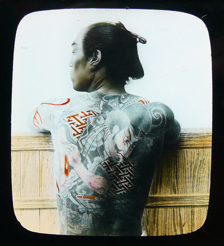 soba tattoo tattoo. Image by Okinawa Soba Photo / Negative Number 505.
