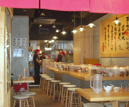 Ramen restaurant by Bento Business.