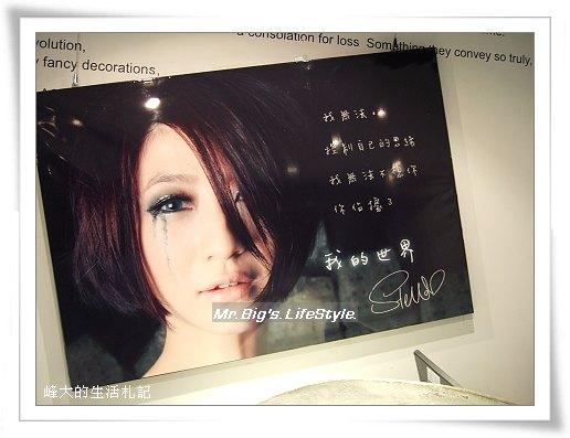 DSCF8907_nEO_IMG
