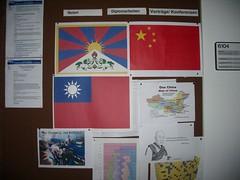 德國的西藏戰爭
