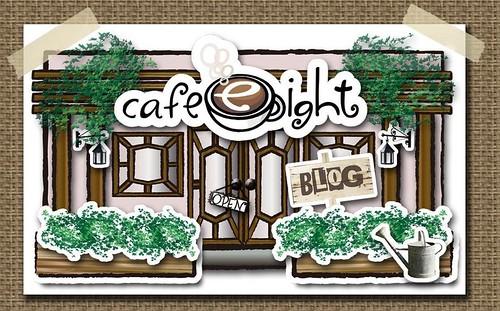 お店の中をご紹介@Aroma Treatment room|cafe eightのブログ