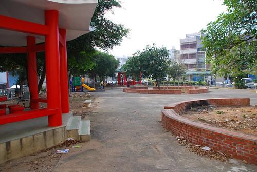 Mini Park #1