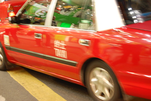 Blurry taxi moving