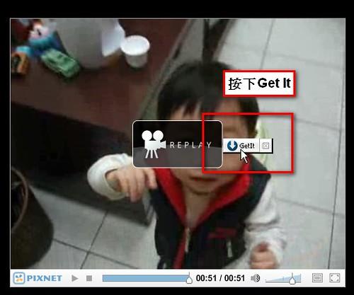下載Pixnet影片01
