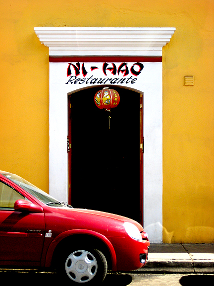 Ni Hao Restaurant in Oaxaca