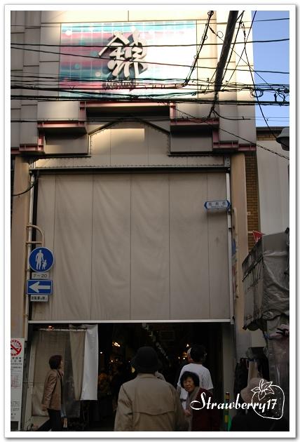 20071122京都錦市場(4)