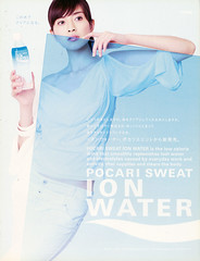 ionwater-20060606-p2