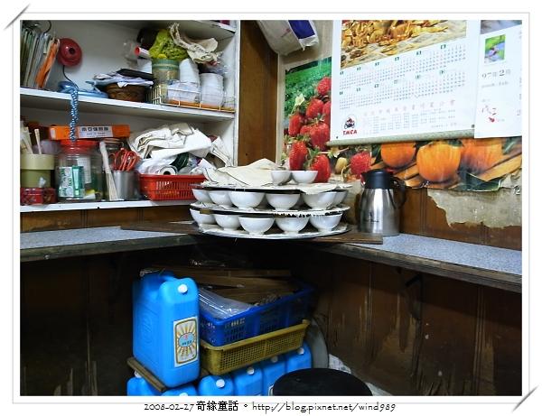 R0012560永樂店台南碗粿
