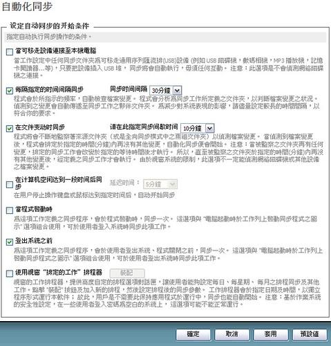 Screenshot - 2007_10_3 , 上午 08_41_00.jpg