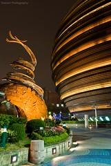 京華城, CPCity Living Mall, Taipei, Taiwan (Sherwin_andante) Tags: taipei 台北 2008 京華城 200805 5photosaday sigma1770 k10d anawesomeshot aplusphoto 2008mychoice 2008myfav