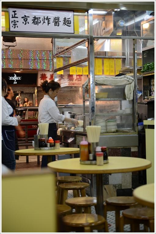Noodle Stall @ Good Hope Noodle, Mong Kok