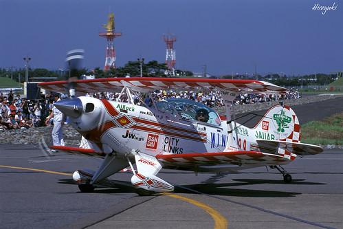 on Atsugi airbase
