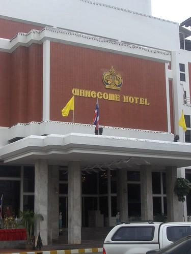 Wangcome Hotel, Chiang Rai