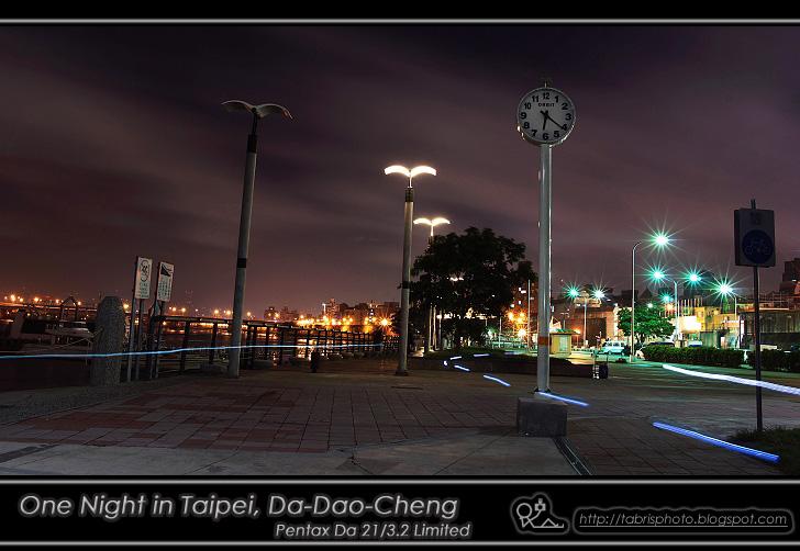 DaDaoCheng06