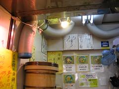 07-08 跨年東京行 073