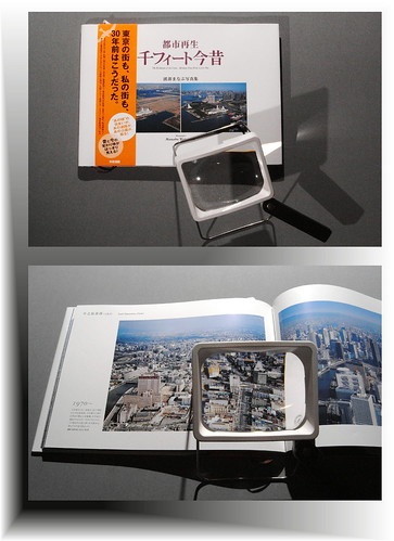 The Evolution of the Cities-Birdseye View From 1,000 Feet : by Photographer Manabu Watanabe