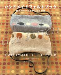 Hand Made Felt Book