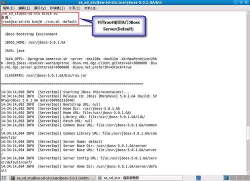 JBoss Server執行程式