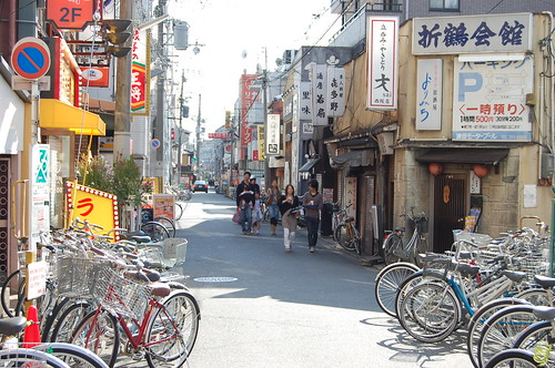 Kyoto, Saiin