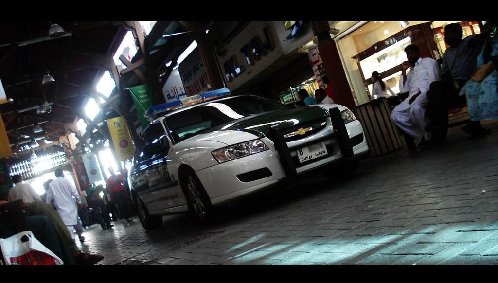 dxb Police ... (Dubai - UAE)