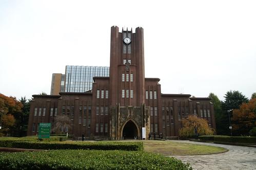 Yasuda Auditorium @ The University of Tokyo