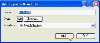 search-04
