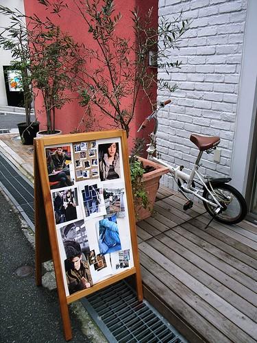 自転車と看板1