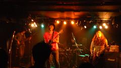 TsuchiYaniBond