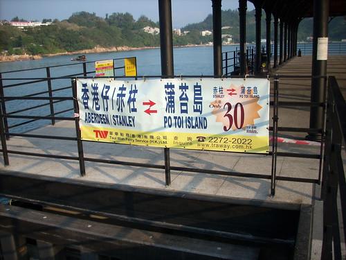 HONG KONG 6726
