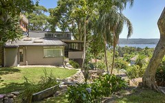 40 Carefree Road, North Narrabeen NSW