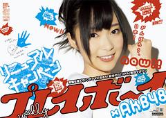 45_oita_sashihara