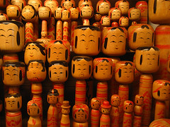 Nasu Sep 2007 (meguropolitan) Tags: japan museum doll  kokeshi nasu  mingei   yumoto  michinoku tochigiken