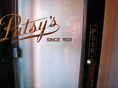 Patsy's Door (by Slice)