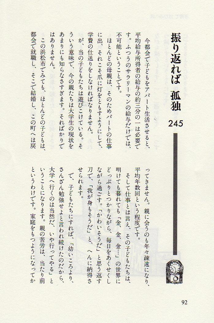 img431