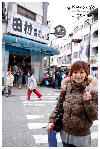 [07冬遊。洄瀾]P2 *台式口味の田村日式料理