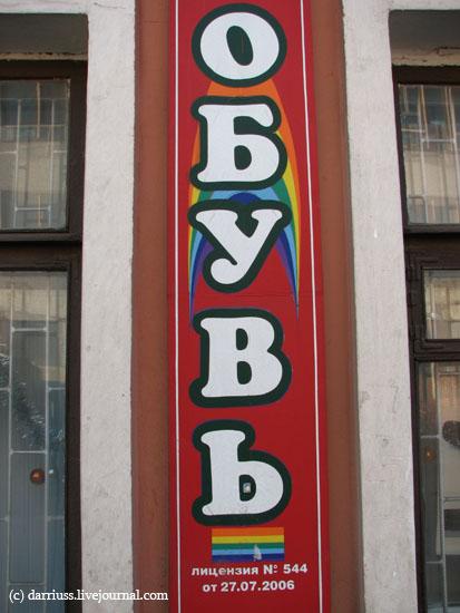 borisov_28